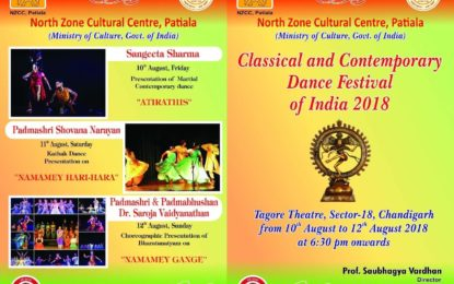 Classical and Contemporary Dance Festival- 2018 to be organised by NZCC from 10 to 12 August, 2018 at Chandigarh.