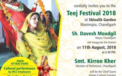 Teej Festival-2018 to be organised by NZCC on August 11 &12, 2018 at Chandigarh.