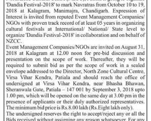 "Expression of Interest – "" Dandia Festival-2018″ to be organised by North Zone Cultural Centre, Patiala (Ministry of Culture Govt. of India) from October 10 to 19, 2018 at Kalagram, Manimajra, Chandigarh."