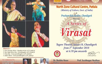 A Series of 'Virasat' to be organised by NZCC at Chandigarh.
