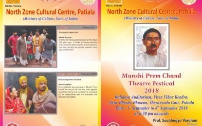 Munshi Prem Chand Theatre Festival-2018 to be organised by NZCC at Patiala.