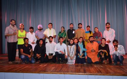 Day 5 of Munshi Prem Chand Theatre Festival being organised by NZCC at Patiala.