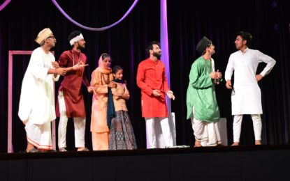 Day 7th (07/09/2018) of Munshi Prem Chand Theatre Festival being organised by NZCC at Patiala
