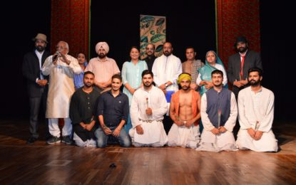 Concluding day (08/09/18) of Munshi Prem Chand Theatre Festival organised by NZCC, Patiala