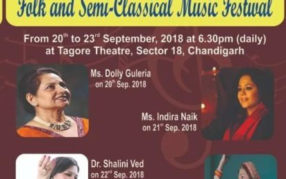 Folk and Semi- Classical Music Festival to be organised by NZCC at Chandigarh