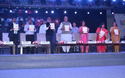 Inauguration ceremony of Paryatan Parv at Rajpath Lawns, New Delhi.