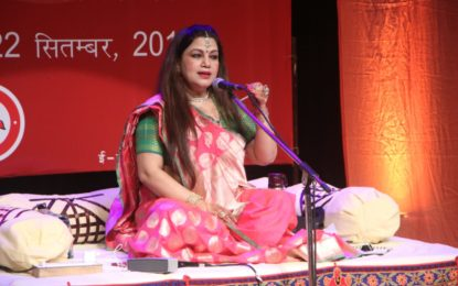 Day 3 of Folk and Semi-Classical Music Festival being organised by NZCC at Chandigarh