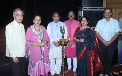 Glimpses of Concluding day of Folk and Semi-Classical Music Festival organized by NZCC at Chandigarh.