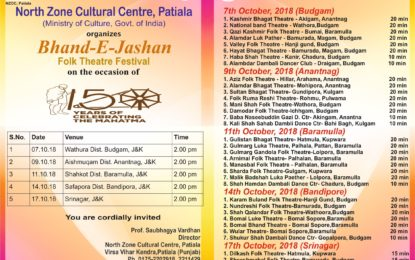Bhand-E-Jashan' Folk Theatre Festival to be organised by NZCC at Srinagar.