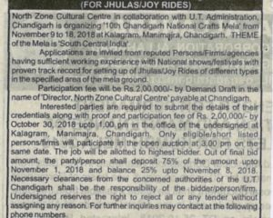 Auction Notice – Jhulas/Joy Rides for 10th Chandigarh National Crafts Mela.