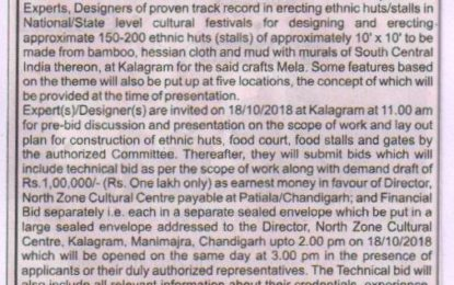 Expression of Interest – erection of ethnic huts, food court, food stalls, gates etc