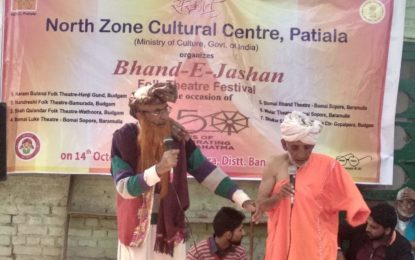 Day 4 of Bhand-E-Jashan being organised by NZCC at Jammu and Kashmir.