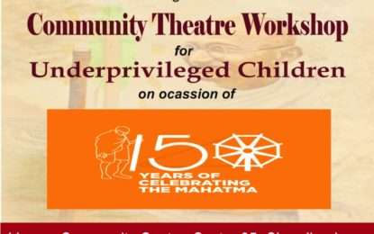 Community Theatre Workshop to be organised by NZCC at Chandigarh