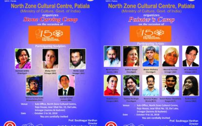 Stone Carving Camp & Painter's Camp to be organised by NZCC at Srinagar (J&K)