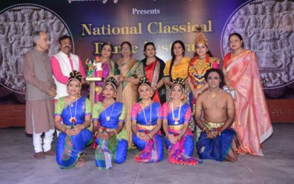Inaugural Day of National Classical Dance Festival being organised by NZCC at Chandigarh