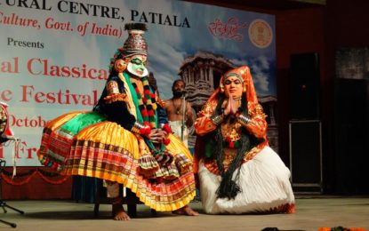Day-2 of National Classical Dance Festival being organised by NZCC at Chandigarh