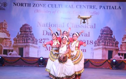Day 4 of National Classical Dance Festival being organised by NZCC at Chandigarh