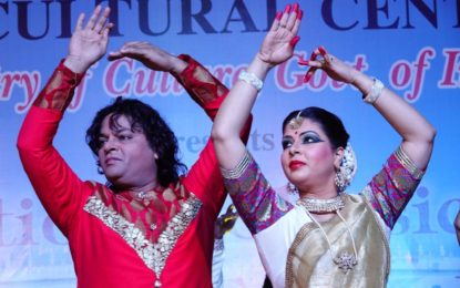 Day-7 of National Classical Dance Festival being organised by NZCC at Chandigarh