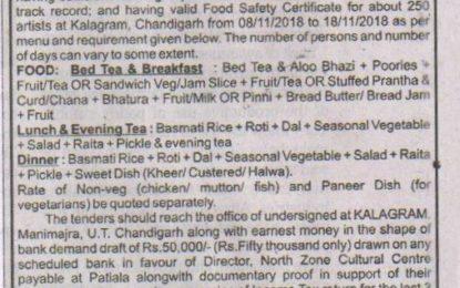 Shot Term Tender Notice for Providing food