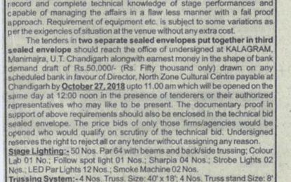 Tender for hiring Light & Sound for 10th Chandigarh National Crafts Mela