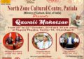 Qawali Mahotsav to be organised by NZCC at Chandigarh