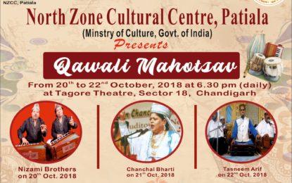 Qawali Mahotsav to be organised by NZCC at Chandigarh