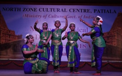 National Classical Dance Festival Concludes today on 31/10/2018 being organised by NZCC at Chandigarh