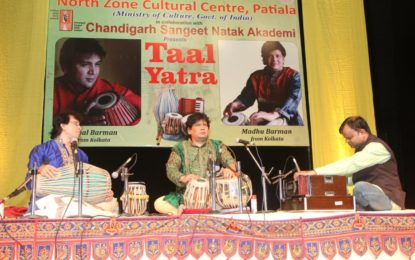 Taal Yatra organised by NZCC at Chandigarh