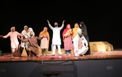 Day 6 of Naurah Richards National Theatre Festival being organised by NZCC at Patiala
