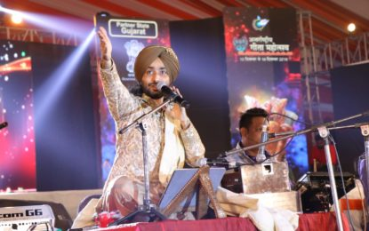Presentation by Satinder Sartaj during International Geeta Mahotsav at Kurukshetra.