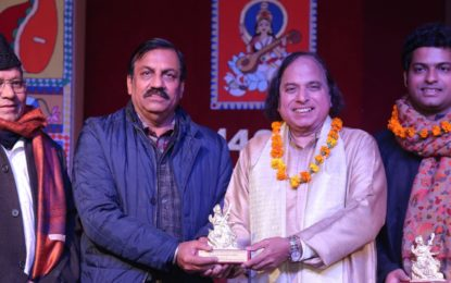 Presentation by Sh. Suresh Talwalkar during Harivallabh Sangeet Sammelan at Jalandhar.