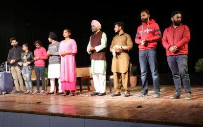 "Inaugural Day of ""5th Naurah Richards National Theatre Festival"" being organised by NZCC at Patiala."