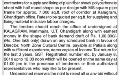 Short Term tender for fabrication of Roof of Corridor at Kalagram, Chandigarh.