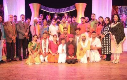 Concluding Day of Natyautsav being organised by NZCC at Chandigarh