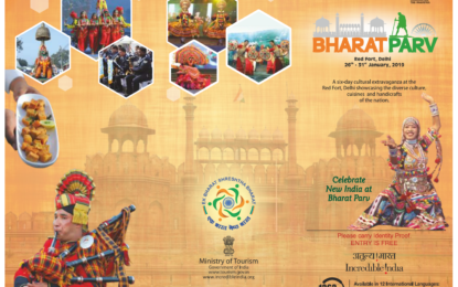 Bharat Parv -2019 going to be held at Red Fort, New Delhi from January 26 to 31, 2019.