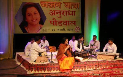 Inaugural day of Bhajan Yatra organised by NZCC at Chandigarh.