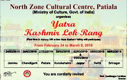 Yatra – Kashmir Lok Rang to be organised by NZCC from February 24 to March 8, 2019.