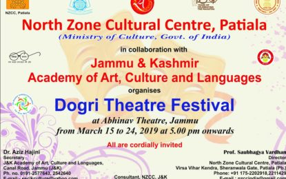 Dogri Theatre Festival to be organised by NZCC at Jammu