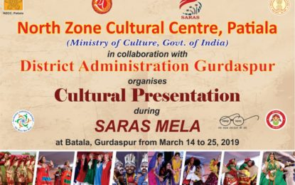 SARAS MELA to be organised from March 14 to 25, at Batala.