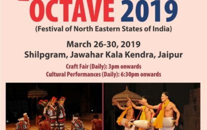 Octave 2019 to be organised by NZCC at Jaipur