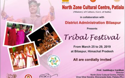Tribal Festival to be organised by NZCC at Bilaspur, H.P.