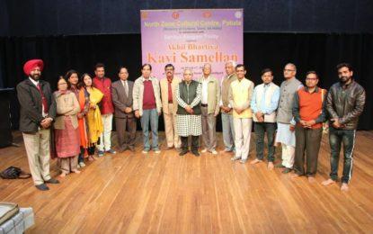 Akhi Bharatiya Kavi Sammellan organised by NZCC at Chandigarh.