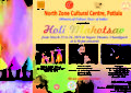 Holi Mahotsav to be organised by NZCC at Chandigarh.